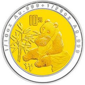 1996版熊猫双金属10元图片