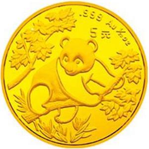 1992版熊猫普制金质5元图片