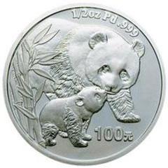 2004版熊猫钯质纪念币