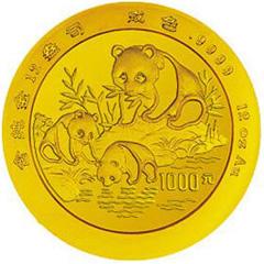 1994版熊猫金质(1000元)