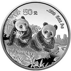 1995版熊猫银质(50元)纪念币