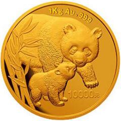 2004版熊猫金质(10000元)纪念币
