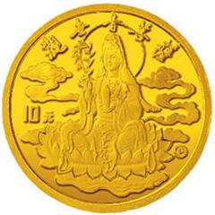 1993年观音(莲座观音)金质10元纪念币