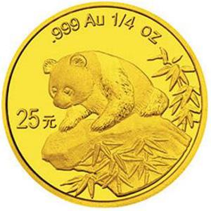 1999版熊猫金质25元图片