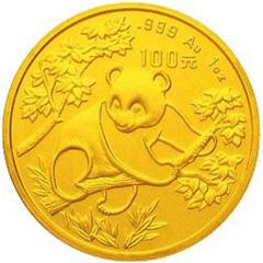 1992版熊猫普制金质(100元)纪念币