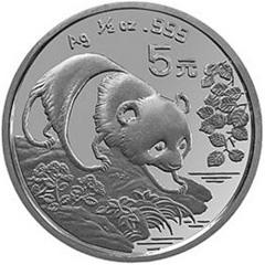 1994版熊猫银质(5元)纪念币