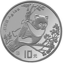 1994版熊猫精制银质(10元)纪念币
