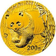 2001版熊猫金质(200元)纪念币