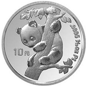 1996版熊貓鉑質10元圖片