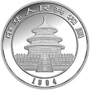 1994版熊猫铂质10元图片