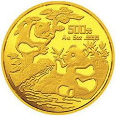 1994版熊猫金质(500元)纪念币