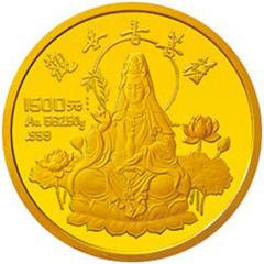 1993年观音金质(1500元)纪念币