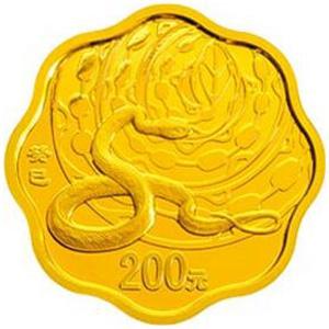 2013中國癸巳蛇年梅花形金質200元圖片