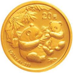 2006版熊猫金质(20元)纪念币