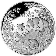 1992版熊猫银质(100元)纪念币