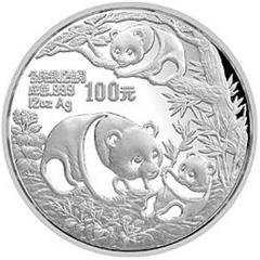 1991版熊猫银质(100元)纪念币