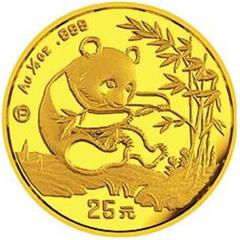 1994版熊貓精制金質(25元)紀念幣