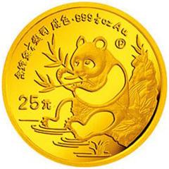 1991版熊猫精制金质(25元)纪念币