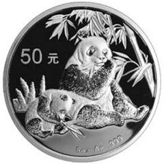 2007版熊猫银质(50元)纪念币