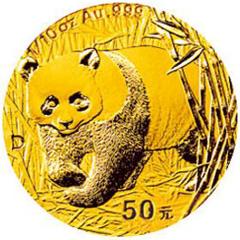 2001版熊猫金质(50元)纪念币