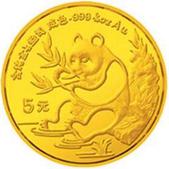 1991版熊猫普制金质(5元)