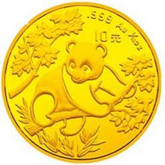 1992版熊猫普制金质(10元)纪念币