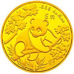 1992版熊貓精制金質(5元)紀念幣