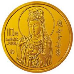 1993年观音(挥柳观音)金质10元纪念币