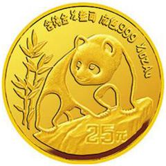 1990版熊猫普制金质(25元)纪念币