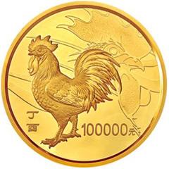2017中国丁酉鸡年金质(100000元)纪念币