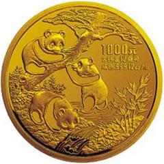 1990版熊猫金质(1000元)纪念币