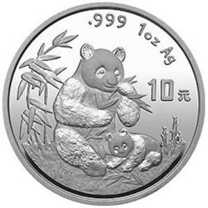 1996版熊猫普制银质10元图片