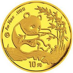 1994版熊貓精制金質(10元)紀念幣