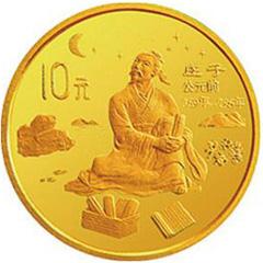 中国传统文化第2组金质纪念币