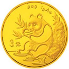 1991版熊猫金质(3元)纪念币