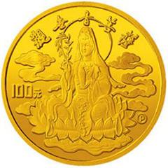 1993年观音金质(100元)