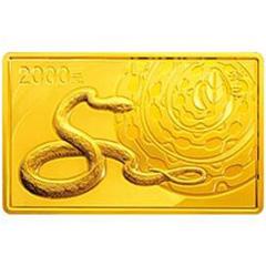 2013中国癸巳蛇年长方形金质纪念币
