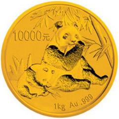 2007版熊猫金质(10000元)纪念币
