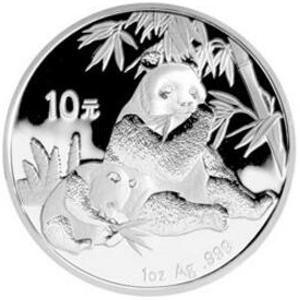 2007版熊猫银质10元图片