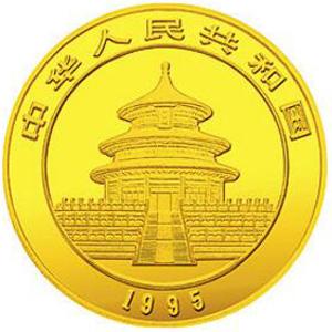 1995版熊猫普制金质100元图片