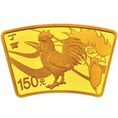 2017中国丁酉鸡年扇形金质纪念币