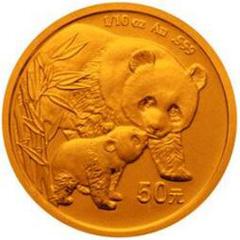 2004版熊猫金质(50元)纪念币