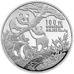 1990版熊猫银质(100元)