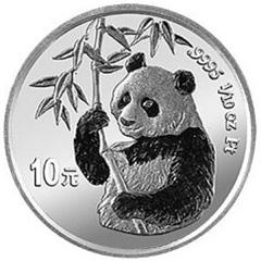 1995版熊猫铂质(10元)纪念币