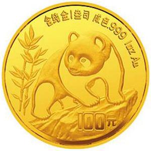 1990版熊猫普制金质100元图片