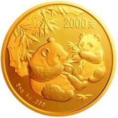 2006版熊猫金质(2000元)纪念币