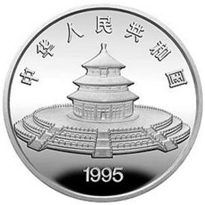 1995版熊猫银质100元图片