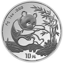 1994版熊貓普制銀質(10元)紀念幣