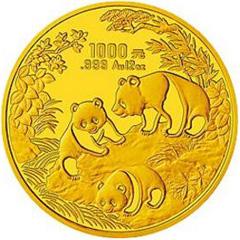 1992版熊猫金质(1000元)纪念币