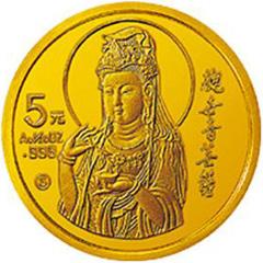 1993年观音(挥柳观音)金质5元纪念币